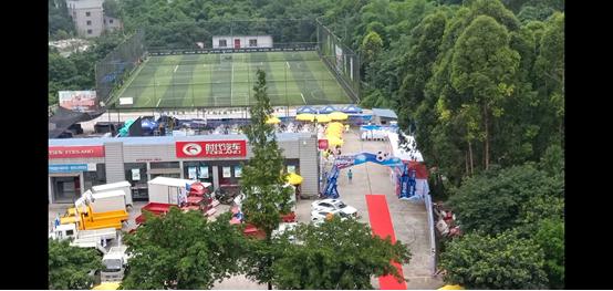 福田时代携手雪花啤酒燃情助力世界杯