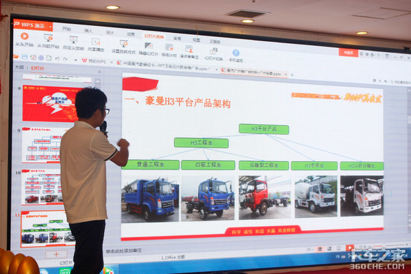 一场品鉴会订车28台,重汽豪曼备受广州用户推崇