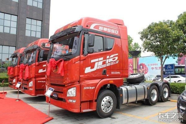 解放新贵新乡首台JH6智尊550成功到店