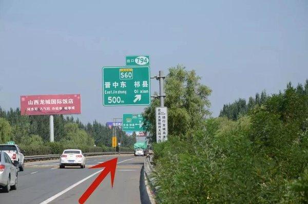 山西:太长高速封闭,绕行路线看这里!