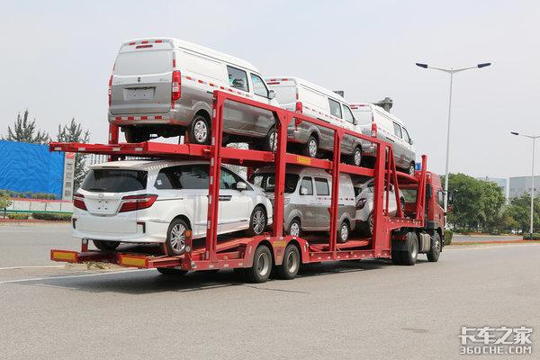 轿运车治理我们支持但这些问题需解决