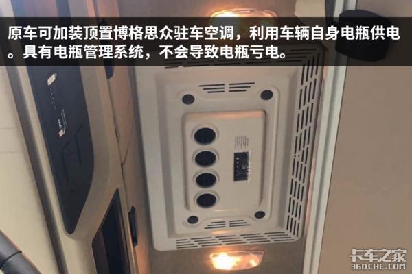 河南热门车巡展(一)四季版格尔发K7
