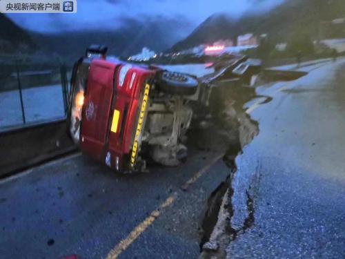 四川:暴雨致汶川茂县部分道路路面塌陷无人员伤亡