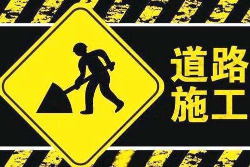 沪渝高速石忠段11日起3轴以上货车限行
