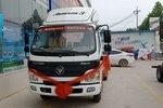 特价一台 濮阳欧马可3系载货直降1.4万
