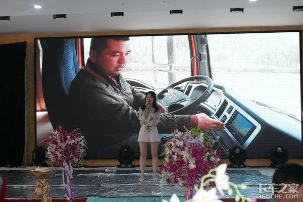 陕汽载货车新标杆淄博陕腾隆重开业