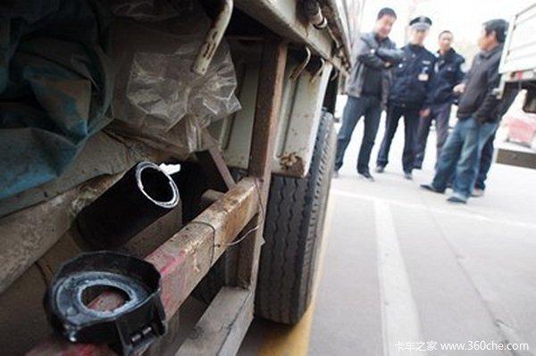 公安部指挥破获特大盗窃大货车燃油案