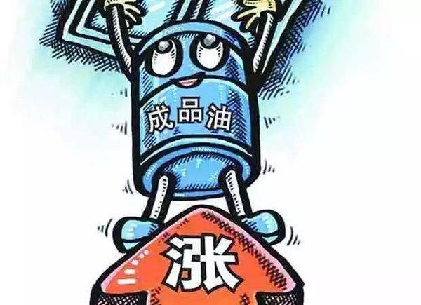 油价上涨明年1月1日实施国六燃油标准