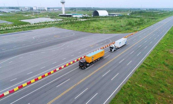 以千亿级干线物流公司为目标狮桥获得10亿战略融资