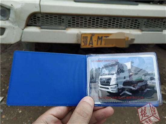 花300万购买7台卡车车主发现车辆合格证与实车不符