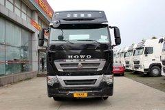 新车促销 无锡HOWO T7H牵引车售31.3万