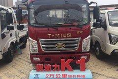 仅售7.98万元 西安唐骏K3载货车促销中