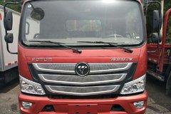 直降1.0万元 北京欧马可S3载货车促销中