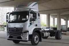 仅售15.3万 中山欧马可S5载货车促销中