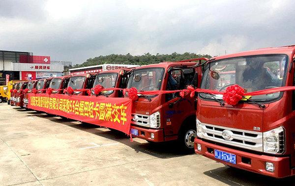 55台轻卡圆满交车,福田时代助力饮料行业运输升级