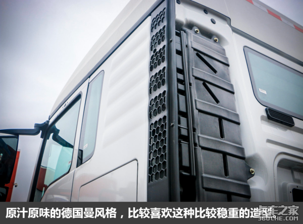 ZF变速箱+空气悬架这款C7H才8.25吨?还带液缓!