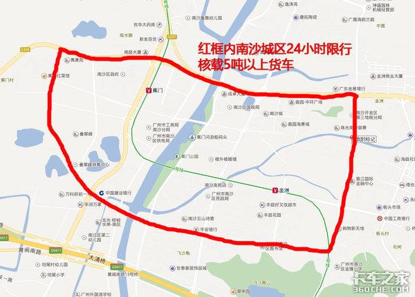 8月1日起实施广州市南沙中心城区将限行核载五吨以上货车