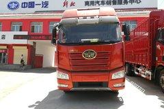 仅售36.3万元 武威解放J6P牵引车促销中