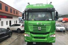 国三置换 深圳联合LNG牵引车现售33.3万