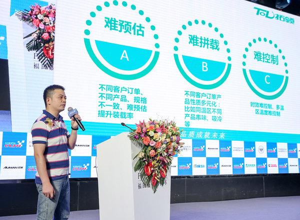 最低油耗仅19.21升2018高效物流卡车公开赛广东站彰显节油'真功夫'
