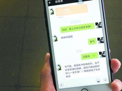 京哈高速上演骗局:司机拦车借钱加油