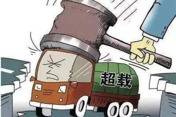 货车超载率控制在0.2%以内!山西是怎么做到的?