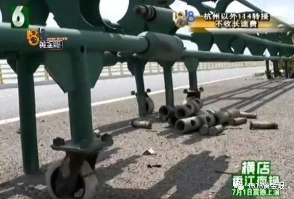 真任性!半挂车高速错过了出口,驾驶员居然拆下护栏