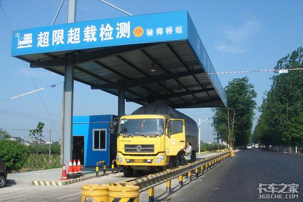 江苏出台货车'一超四罚'实施细则9月起正式实施