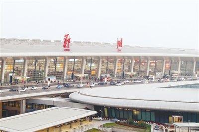 2035年郑州机场货运吞吐量将达500万吨
