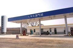 陕西:高速服务区已建设完工加气站13座