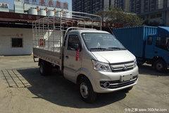 冲刺销量 海口跨越王X5载货仅售5.59万