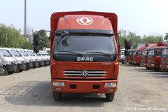 售价8.3万 海口多利卡D6载货车促销
