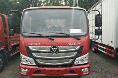 直降1.0万 北京欧马可3系载货车促销中