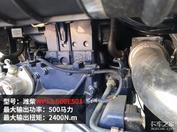 青汽以用户为先JH6可选装潍柴500动力