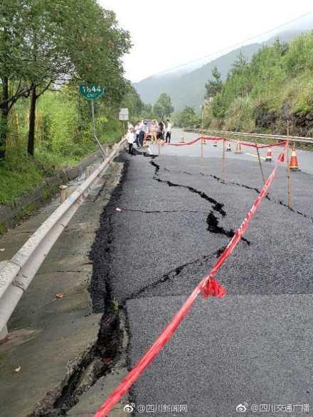 G5京昆高速广陕段暂因地质灾害隐患封闭