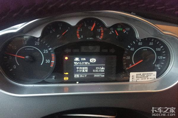 百公里油耗24L揭秘老司机为何偏爱6DK?