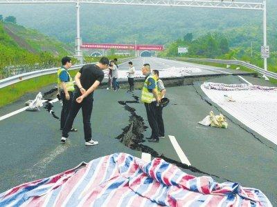 降雨致路面开裂成安渝三高速交通管制