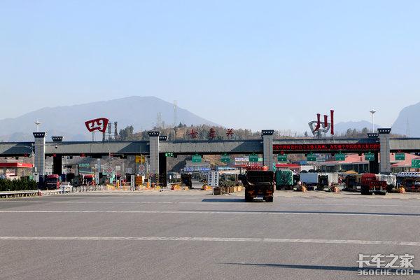只有白天才能通行!广陕高速实施交通管制晚上请绕行