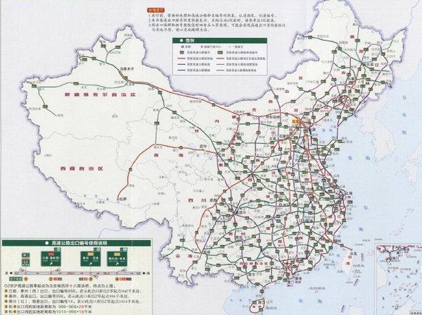 发展突飞猛进!谈改革开放40年的中国交通运输