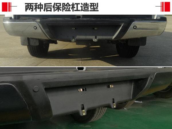 郑州日产锐骐6皮卡曝光高端配置受关注