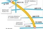 预2020年完工 济南大东环高速即将开建