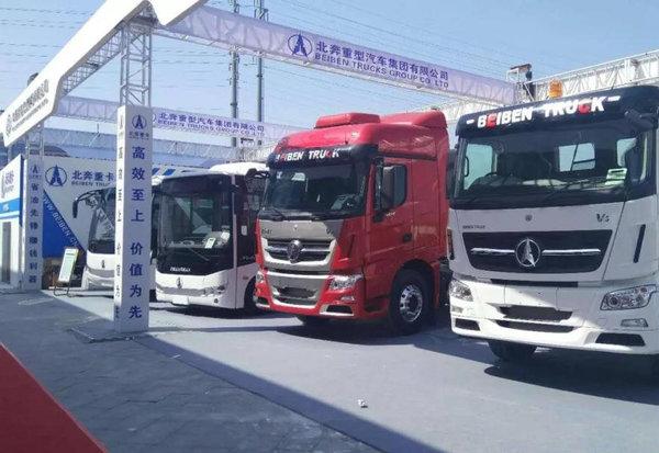 北奔今年开发电动卡车 已获得立项批准