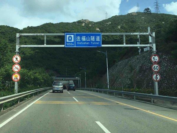 深圳全市长隧道全天禁行危险货物运输车
