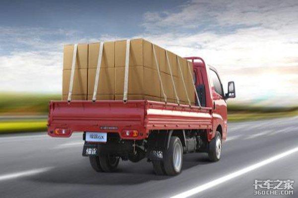 重庆万州卡车大赛20万巨奖不见不散!