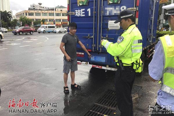 已有45辆车被查海口整治货车违法入市