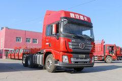 搭载ISX 15升动力 陕汽X3000牵引上公告
