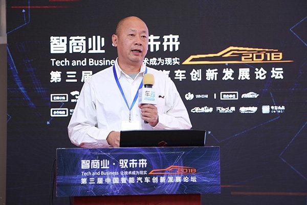 长安L3自动驾驶将含7大功能已完成研发