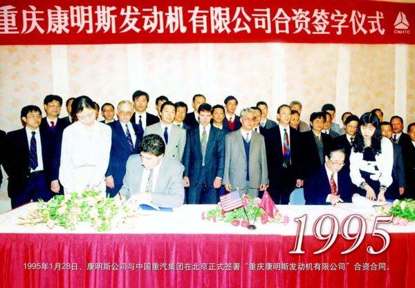 改革开放40年康明斯在中国都干了哪些事?
