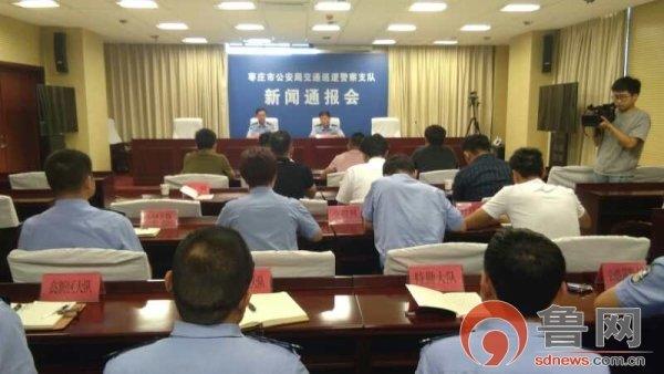 枣庄启动超限超载动态检测系统查处交通违法行为325起