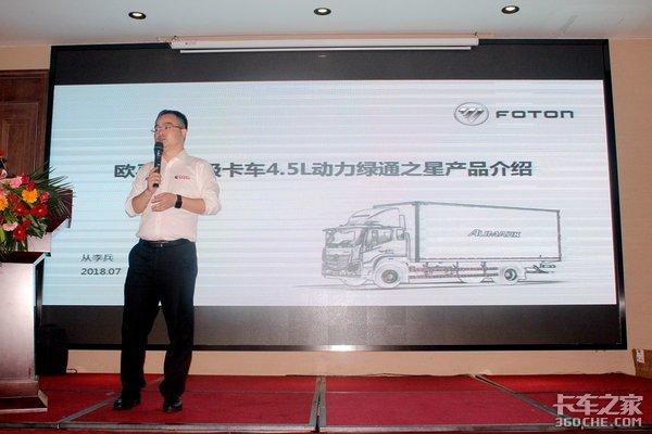 杭州星原欧马可超级卡车夏日促销品鉴会